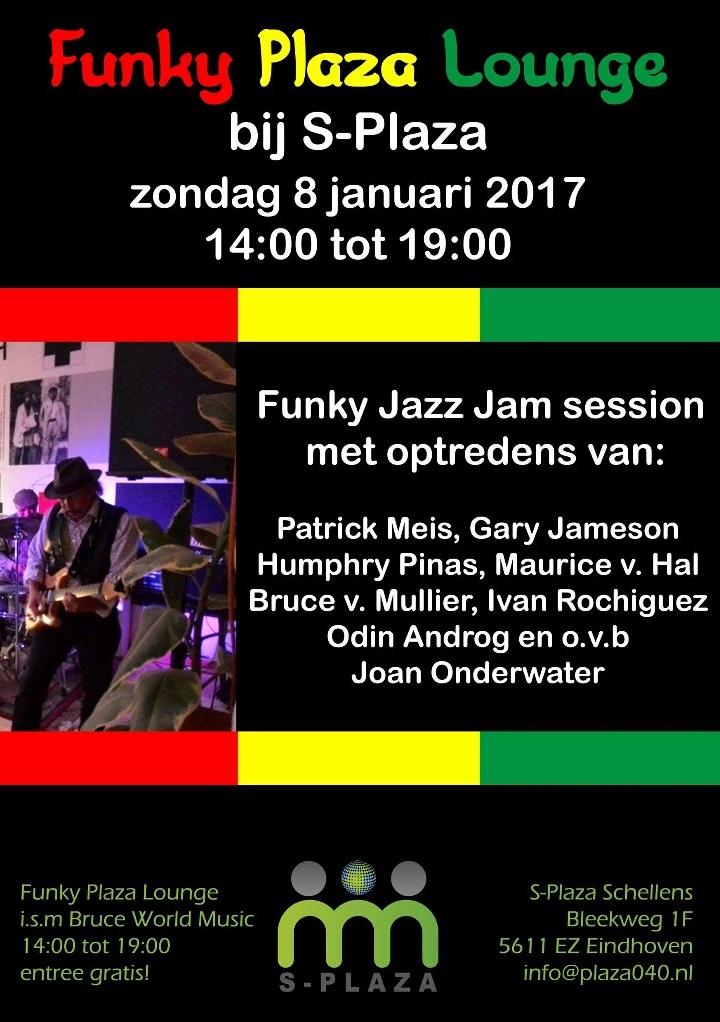 170108-funky-plaza-lounge