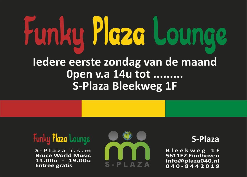 170903 Funky Plaza Lounge