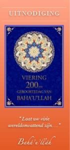 171021 Viering geboortedag Baha Ullah