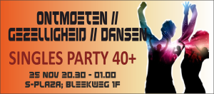 171125 Singles Party 40 plus