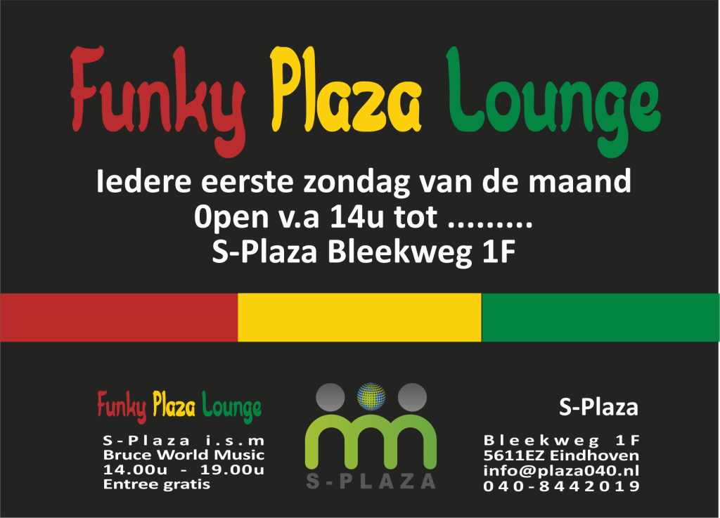 180104 Funky Plaza Lounge banner