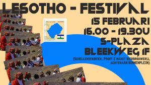 190215 Lesothobanner
