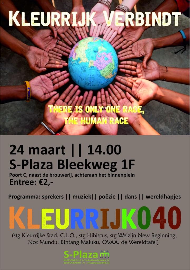 190324 poster Kleurrijk040-1